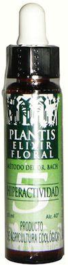Plantis Remedio 5 Hiperactividad 10ml