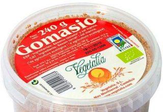 vegetalia_gomasio_bio_tarrina_240.jpg